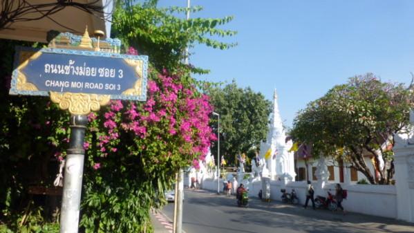 P1270625 Chiang Mai