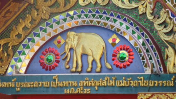 P1270674 Chiang Mai