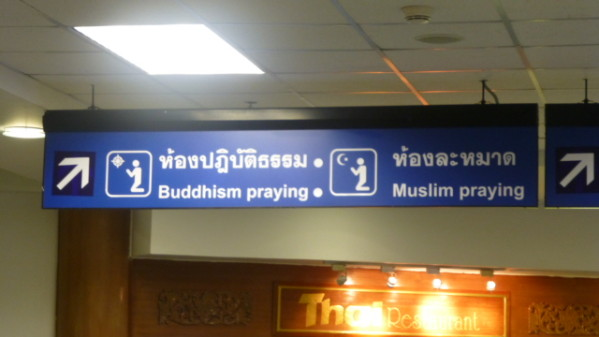 P1270680 Chiang Mai