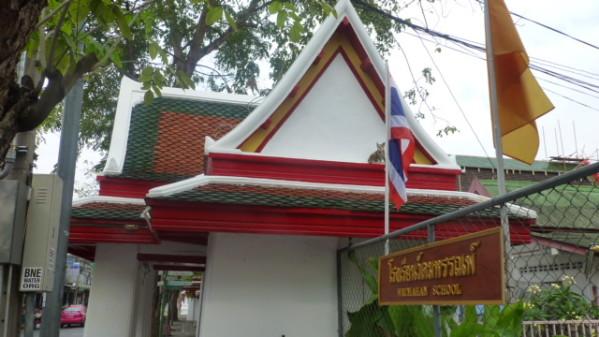 P1270703 Bangkok