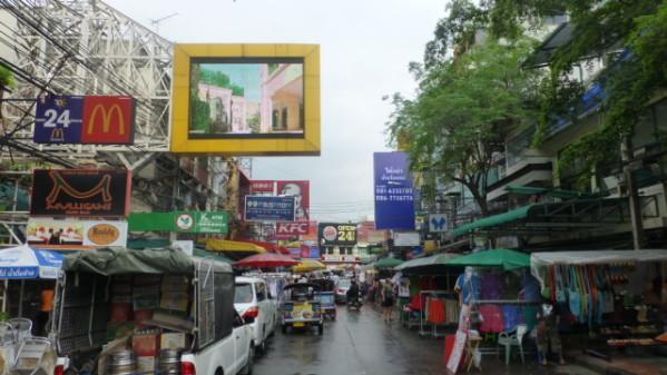 P1270706 Bangkok