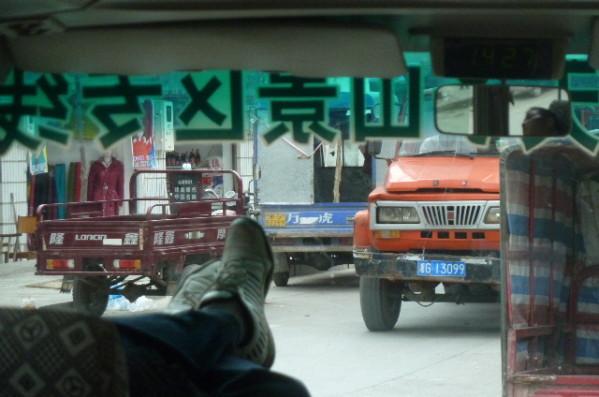 P1130944 Zhang Jia Jie