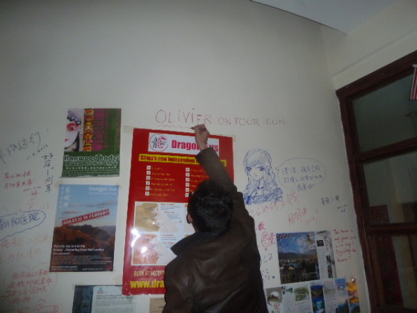 P1190863-Huangshan--Montagnes-Jaunes.JPG